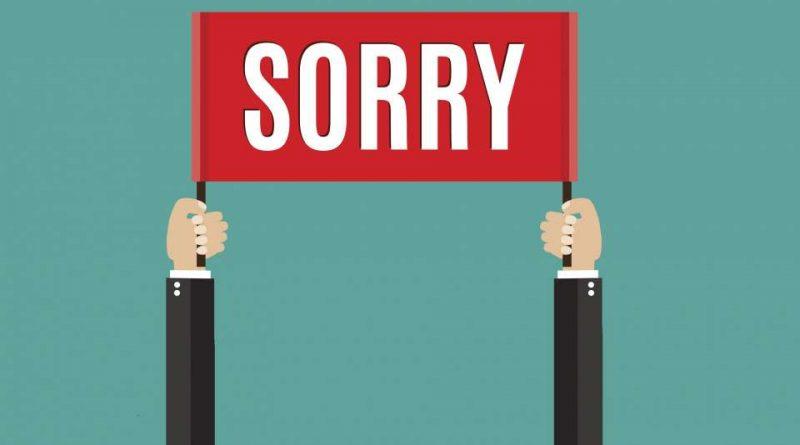 Как да се извиним на потребителите си?